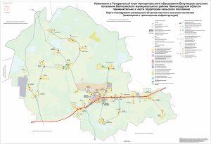 02_Карта инженерной и транспортной инфраструктуры