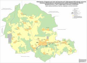 03_Карта границ населенных пунктов