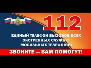 112-1