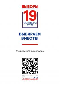 EDG_2021_listovka_A1_общая_v3